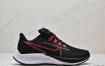 耐克Nike Air Zoom Pegasus 38 针织透气 登月飞马38代运动鞋 极速跑步鞋