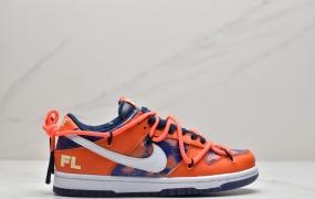 Off-White™ x Futura x Nike SB Dunk 蓝橙扎染 扣篮系列低帮经典百搭休闲运动板鞋
