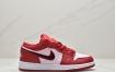 乔丹 Air Jordan 1 Low SE(GS)白红红外线拼接女子低帮篮球鞋