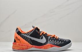"""耐克Nike Zoom Kobe VIII """"Venice Beach""""科比ZK8代""""威尼斯彩虹科比8彩蛋""""篮球鞋"""