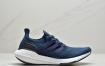 阿迪达斯Adidas Ultra Boost 21 Consortium UB21厚底爆米花跑鞋