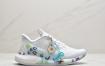 阿迪达斯/Adidas Alphabounce Instinct M EH阿尔法 冰丝面 小菊花系列慢跑鞋