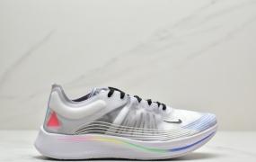 耐克 NIKE Zoom Fly BETRUE 彩虹透气网面跑步鞋