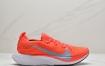 耐克Nike Zoom Vaporfly Flyknit 4%飞线马拉松超级休运动跑鞋