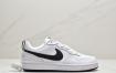 """耐克Nike Court Borough Low""""All White""""学院系列休闲运动皮革板鞋"""