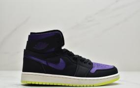 """乔丹/Air Jordan aj1 Air Jordan 1 Zoom CMFT """"Summit White"""" 高帮实战篮球鞋"""