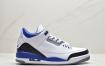"""Air Jordan 3 """"Racer Blue"""" 赛车蓝 AJ3 乔丹3代 aj3 乔3 白蓝爆裂 乔丹篮球鞋"""