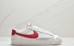 耐克开拓者低帮帆布系列Nike W Blazer002 Mid Vintage Suede 复古经典板鞋