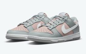 Nike Dunk Low 以粉色和灰色出现