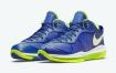 "Nike LeBron 8 V2 Low ""Sprite"" 6 月 25 日发售"