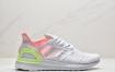 阿迪达斯Adidas ULTRABOOST PB 袜套式针织鞋面休闲运动慢跑鞋