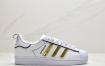阿迪达斯Adidas Superstar 白金贝壳头运动 经典百搭板鞋 ID:JGD212-GJD