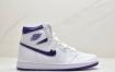"""乔丹 Air Jordan 1  """"Court Purple""""白紫 aj1 中帮文化篮球鞋"""