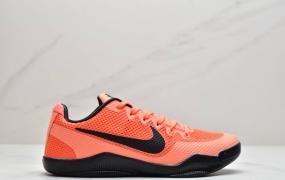 耐克Nike Kobe 11 EM 科比11代实战篮球鞋运动鞋