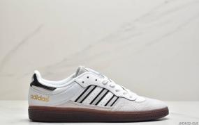 阿迪达斯adidas Handball Top经典板鞋