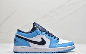 乔丹 Air Jordan 1 Low 低帮 北极蓝 AJ1 乔丹1代 阳光蓝 乔丹篮球鞋