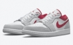 Air Jordan 1 Low Surface 白色、灰色和红色