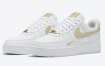 Nike Air Force 1 '07 Essential 以白色和藤条制成
