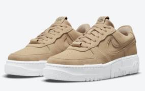 Nike Air Force 1 Pixel 秋季款以棕褐色麂皮覆盖