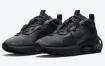 Nike Air Max 2021 三重黑