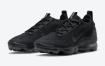 全黑 Nike Air VaporMax 2021 带有彩色斑点
