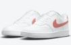 "Nike Court Vision Low 推出""Magic Ember"""