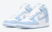 "Nike Dunk High ""Aluminum"" 9 月 30 日发售"