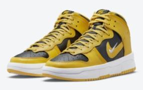 "Nike Dunk High Rebel ""Varsity Maize"" 在路上"