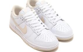 """第一眼:Nike Dunk Low """"珍珠白"""""""