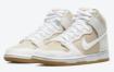 """Nike SB Dunk High""""Unbleached""""官方照片"""