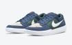Nike SB Force 58 出现海军蓝和绿色