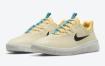 Nike SB Nyjah Free 2 有沙滩和黄玉金色