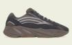 "adidas Yeezy Boost 700 V2 ""Mauve"" 官方照片"