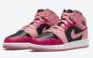 "Air Jordan 1 Mid ""Coral Chalk"" 童鞋释出"