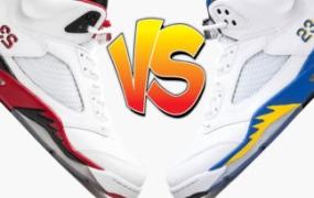 """更好的 Air Jordan 5:""""火红""""或""""莱尼"""""""