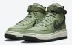 Nike Air Force 1 高筒靴出现军绿色