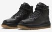 "Nike Air Force 1 High Utility 2.0 亮相""Black Gum"""