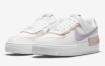 Nike Air Force 1 Low Shadow 紫水晶灰和粉色牛津鞋面