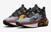 "Nike Air Max 2021 推出""神秘红"""