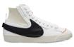 "Nike Blazer Mid '77 Jumbo 推出""白/黑"""
