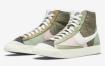"Nike Blazer Mid 推出全新""Toasty""配色"