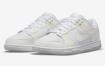 "Nike Dunk Low Next Nature ""White Sail"" 11 月 3 日发售"