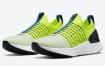 "Nike React Phantom Run Flyknit 2 发布""Volt"""