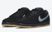 """Nike SB Dunk Low """"Fog"""" 官方照片"""
