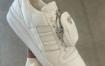 更好地了解 Prada x adidas Forum Low