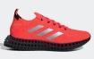 adidas 4DFWD 即将发布 Solar Red