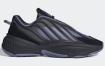 adidas Ozrah 发布碳纤维和核心黑色