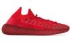"adidas Yeezy Boost 350 V2 CMPCT ""Slate Red"" 2022 年 2 月发售"