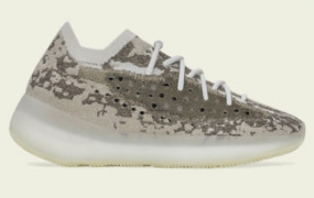 "adidas Yeezy Boost 380 ""Pyrite"" 官方照片"