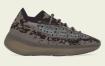"adidas Yeezy Boost 380 ""Stone Salt"" 官方照片"